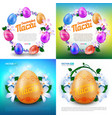 happy easter set greeting cards or banners vector image vector image