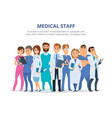 medical staff group of male and female doctors vector image vector image