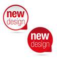 new design label tag sticker vector image vector image