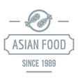 thai asian food logo simple gray style vector image