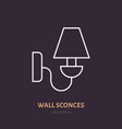 wall sconce lamp flat line icon home lighting vector image vector image
