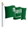 waving saudi arabia flag isolated on a white vector image