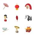 China Republic icons set cartoon style vector image vector image