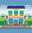 father mother and children stand near sports shop vector image