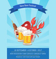 new beer festival 2017 on vector image vector image
