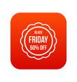 sale sticker 50 percent off icon digital red vector image