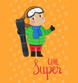 super girl kids postcard template vector image vector image