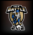hockey player logo vector image vector image