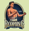 vintage boxing logo design vector image vector image
