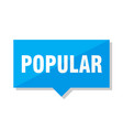 popular price tag vector image vector image