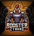 rooster cyborg mascot logo design vector image vector image