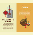 welcome to china traveling and tourism vector image