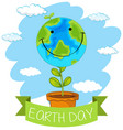an earth day icon vector image vector image