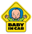 baby in car seat back window sticker or sign vector image vector image