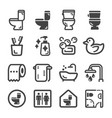 bathroom icon vector image