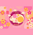cute elegant card for 2020 chinese new year vector image