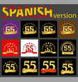 spanish set of number fifty-five 55 years vector image