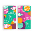 chinese new year 2018 traditional color asian vector image vector image
