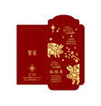 chinese new year money red packet red envelope vector image