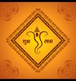 creative ganesh chaturthi festival greeting card vector image vector image