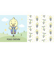 cute bird use pogo for jump in park and seamless vector image