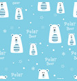 seamless pattern with polar bears vector image vector image