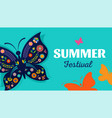 summer festival fair with patterned butterfly vector image