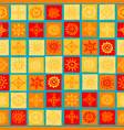 sun symbols on squares seamless background vector image vector image