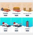 china japan time to travel set of travel vector image