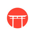 japan logo design flat design vector image
