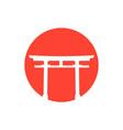 japan logo design flat design vector image vector image