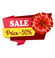 lower price on products on sale promotion caption vector image vector image