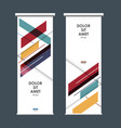 roll up design template with abstract line vector image vector image