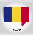 romania flags design card vector image