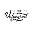 volgograd handwritten lettering inscription logo vector image vector image
