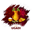 happy ugadi theme with fresh produce and mandalas vector image vector image