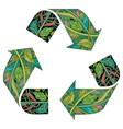 recycle icon decorative vector image vector image