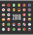 set countries flags vector image