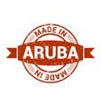 aruba stamp design vector image