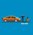 concept for car washing service car wash service vector image vector image
