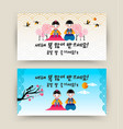 korean new year 2018 cute kids bowing banner set vector image