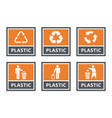 plastic recycling labels set waste sorting icons vector image