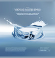 water splash with drops background vector image