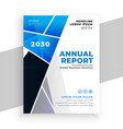 business annual report flyer geometric template vector image vector image