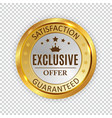 exclusive offer golden shiny label sign vector image vector image