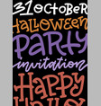 halloween party poster invitation template vector image