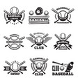 baseball logos set in style vector image