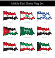 middle east states waving flag set vector image vector image