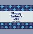 Elegant happy fathers day lovely background