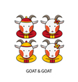 goat chinese vector image vector image